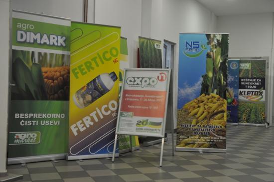 Expo 2011 - Kragujevac