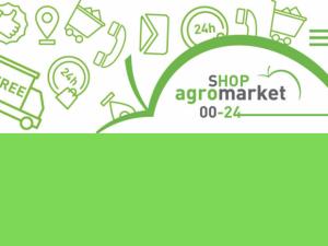 Otvoren Agromarket B2B portal