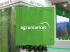 Otvoren novosadski poljoprivredni sajam