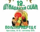 XII sajam poljoprivrede u Kragujevcu