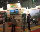 Moskovski dani Agromarketa